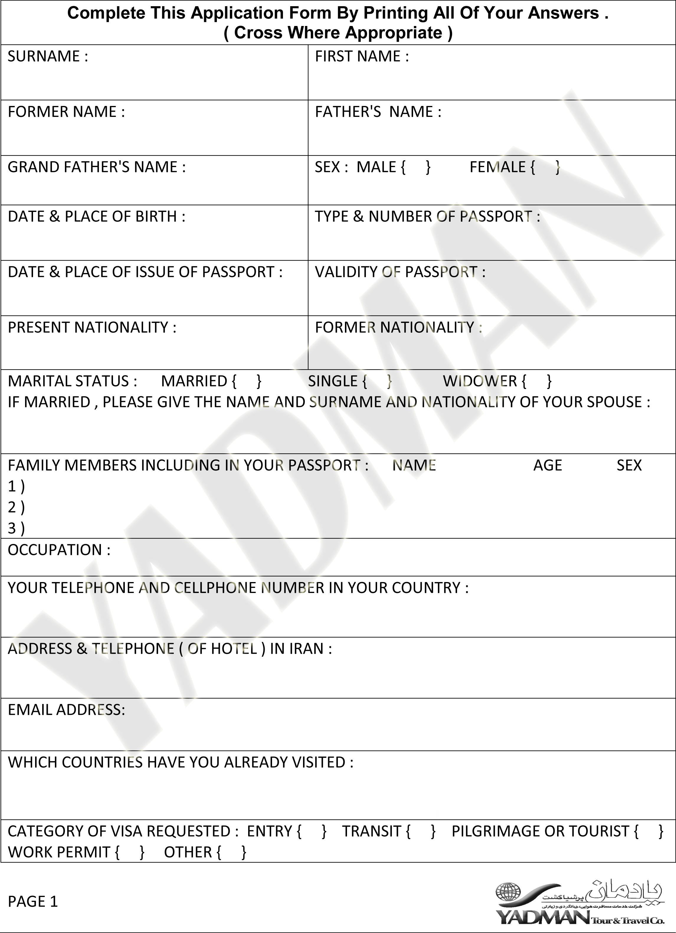 Yadman-Iran-Visa-Application-Form Iran Visa Application Form For Desh on